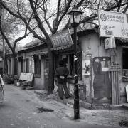 Marco Schweier: China Mobile